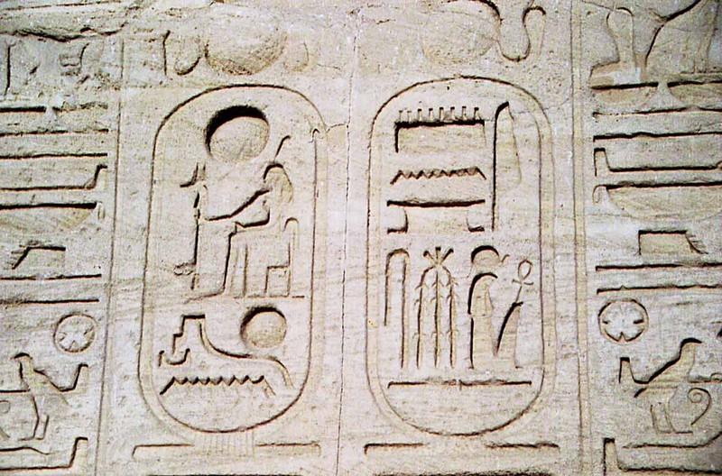 photos egypte egypte ancienne histoire 233gypte antique